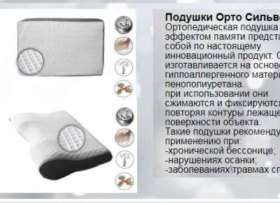 Подарки из серебра достойный выбор!