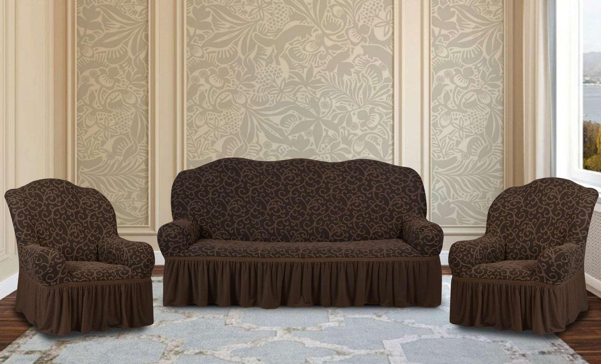 купить чехлы на диван и кресла